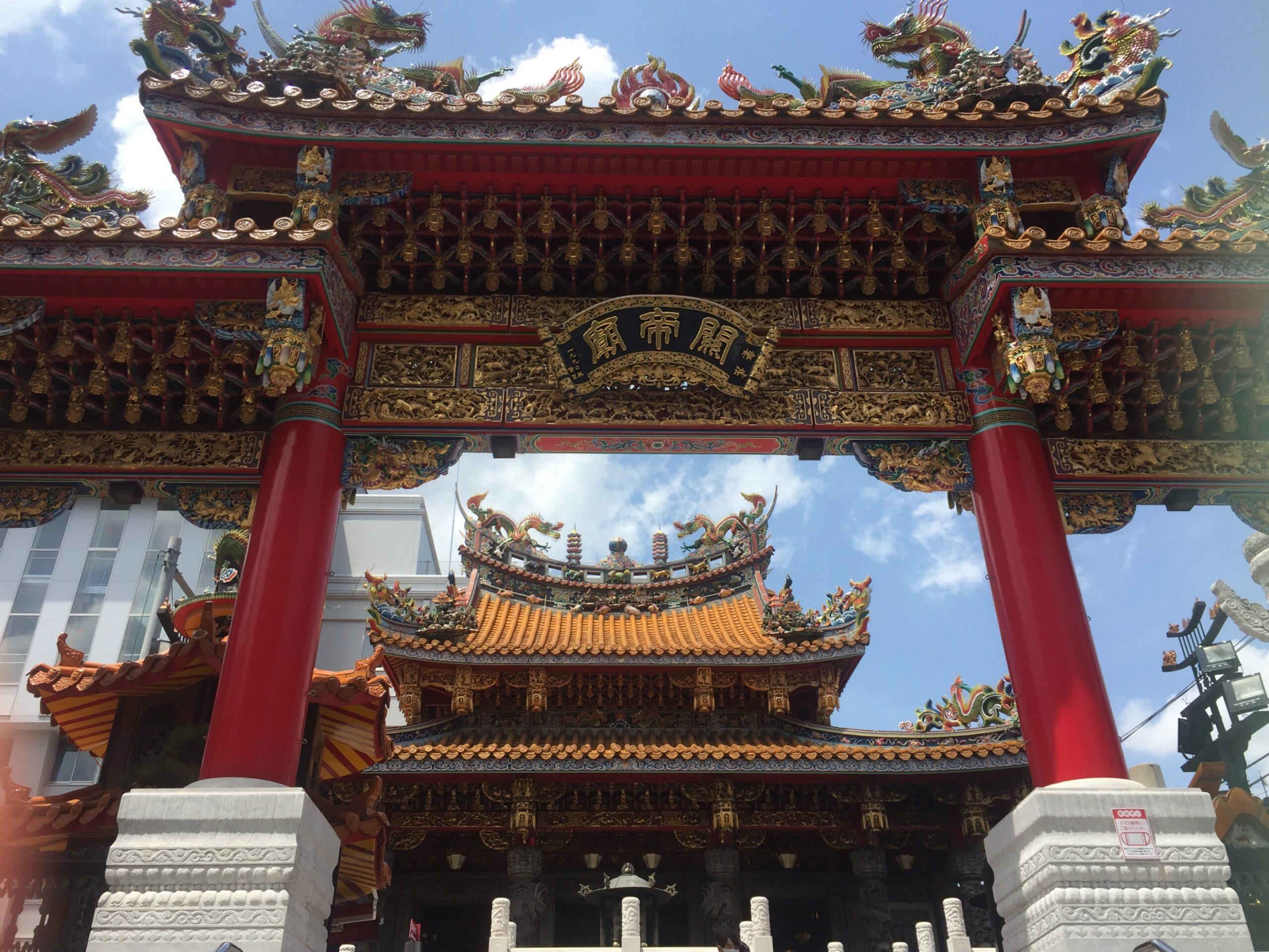 中華街 お寺